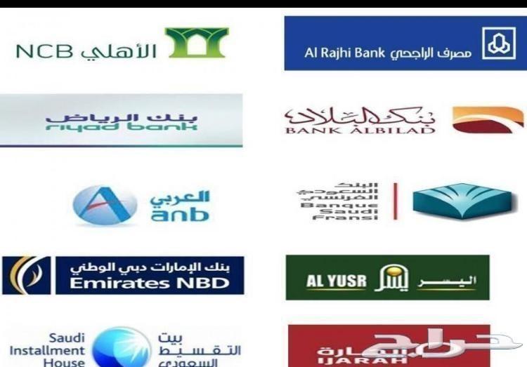 هوندا أكورد XL 2018 سعودي