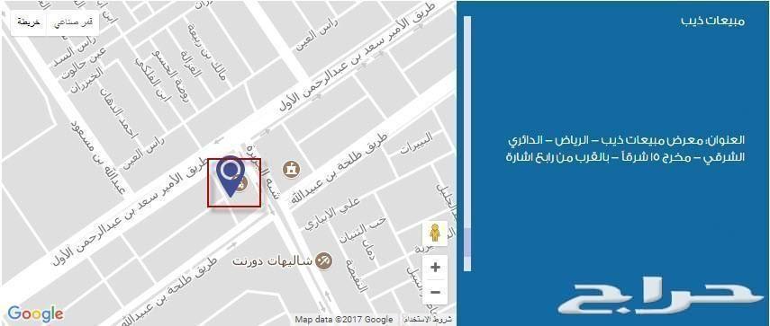 شيفروليه ماليبو  أبيض 2016 شركة ذيب - الرياض