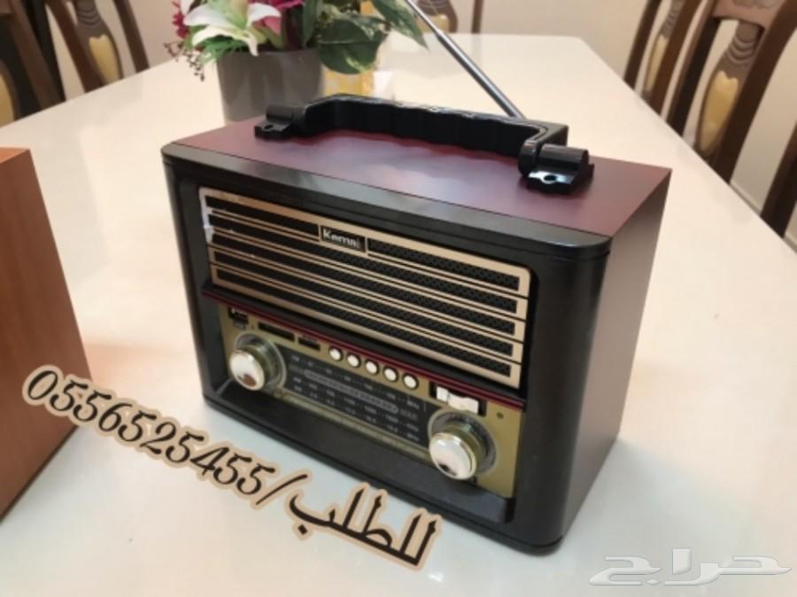 راديو الطيبين (افضل هديه للوالدين)_لحق عليه_-
