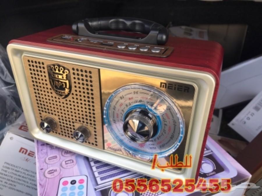 راديو الطيبين(شعبي ومميز) افضل هديه للوالدين8