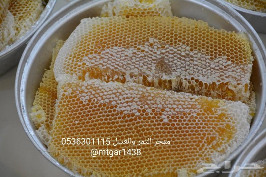 عسل السدر الصافي 1440