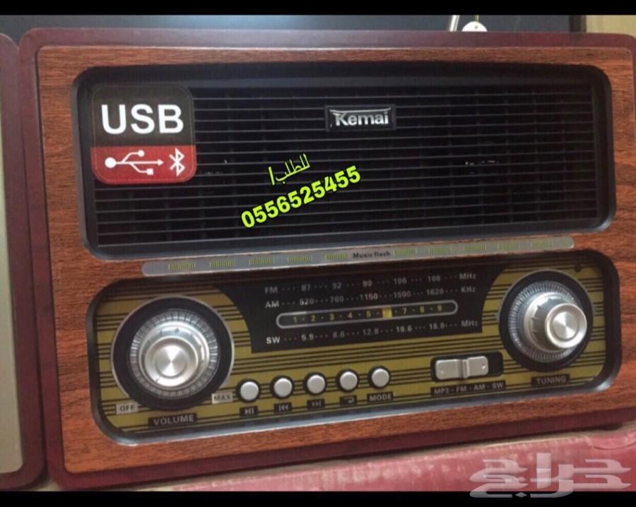راديو الطيبين (افضل هديه للوالدين) مميز ورهيب