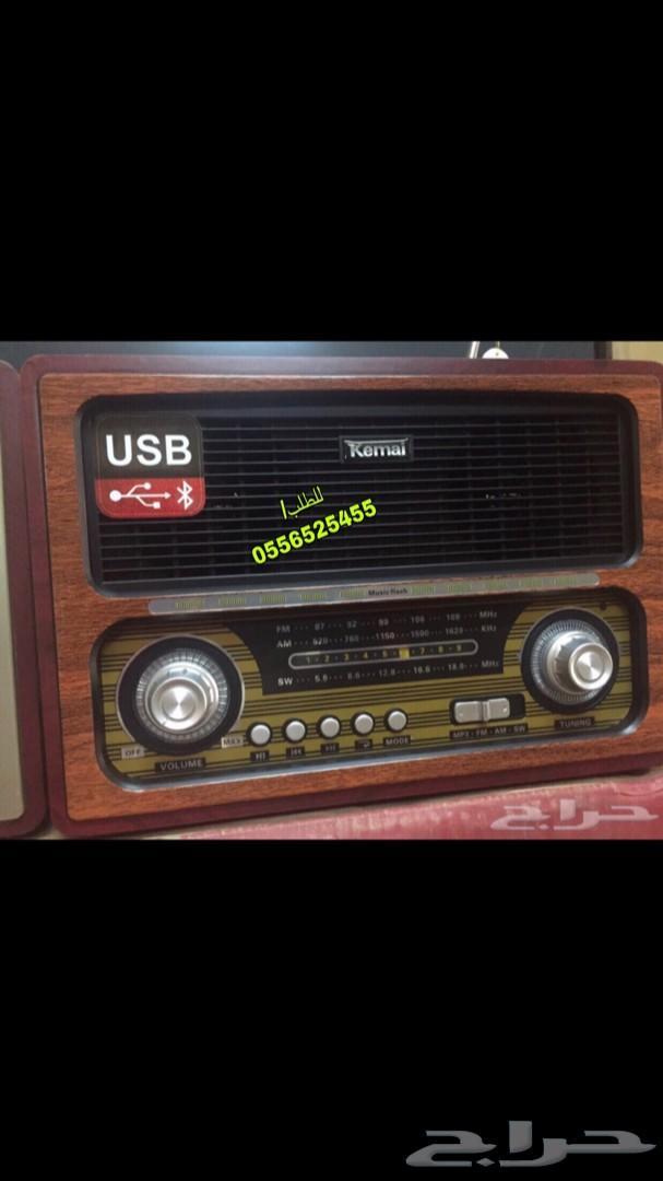 راديو الطيبين (افضل هديه للوالدين) روعه ومميز