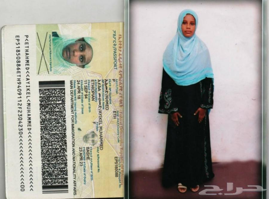 استقدام خادمات من النيجر و اثيوبيا و كينيا