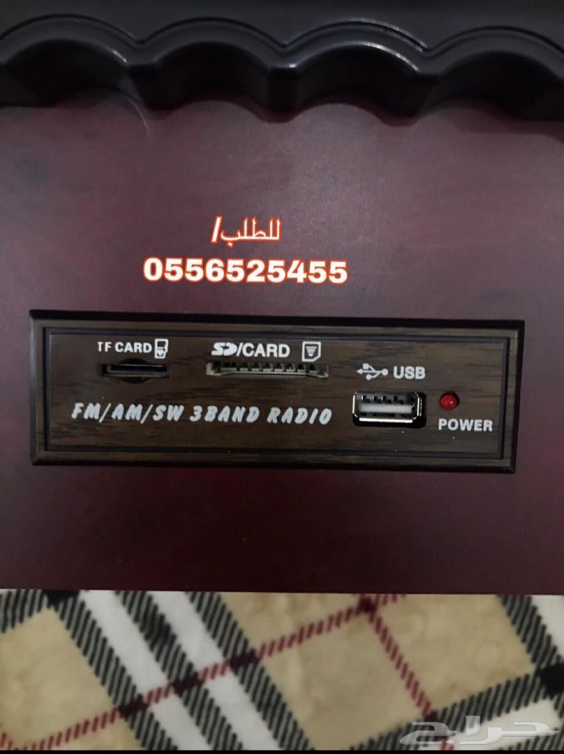 راديو الطيبين(روعه للمجالس والاهداء)شعبي قديم