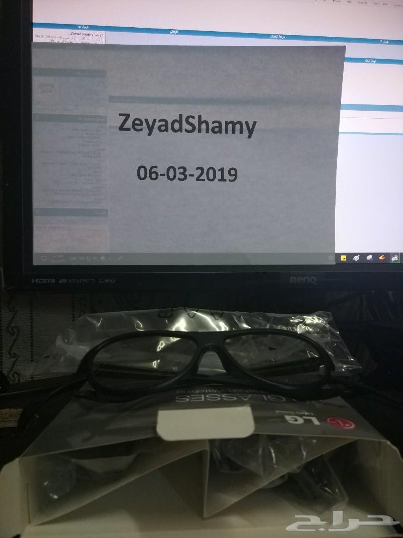 نظارات ثري دي من ال جي LG 3D Glasses