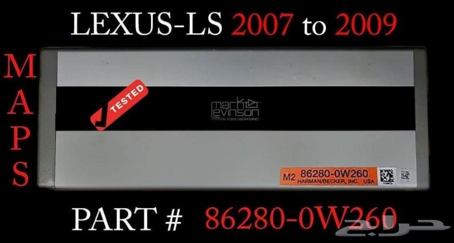 مضخم صوت لكزس LEXUS AMPLIFIER