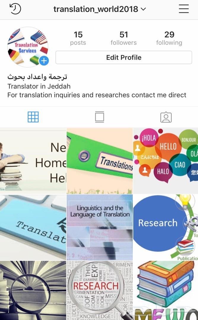 بحوث وترجمة وحل واجبات