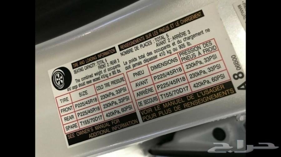 للبيع اصفار 2018 Es350 استيراد ع الطلب
