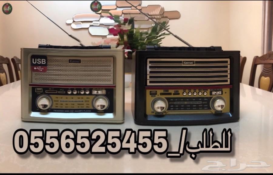 راديو الطيبين(صوت عالي وبلوتوث وشكل مميز)الحق