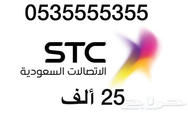 أرقام - - - - - - للتنازل - - - - - - STC