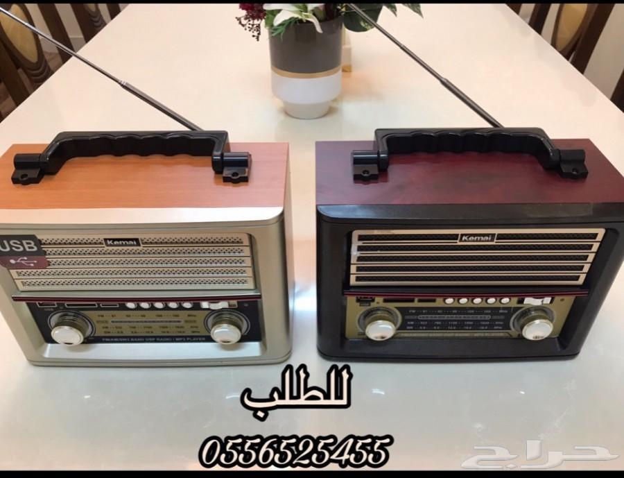 راديو الطيبين(مميز جدا للمجالس واهداءالوالدين