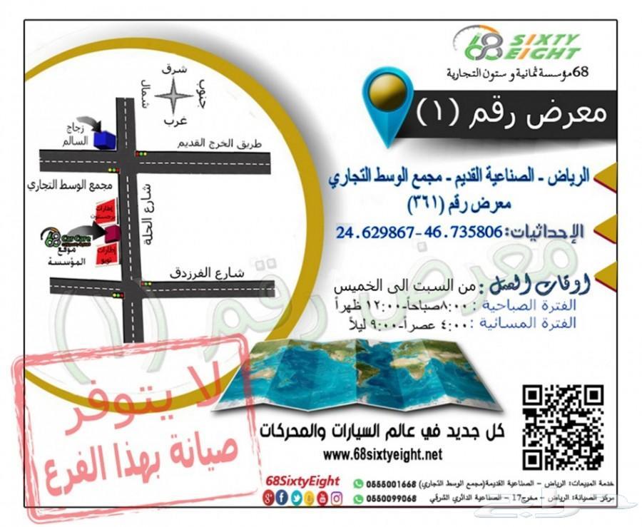 علامة لصق SRT  المنيوم تشارجر 2011