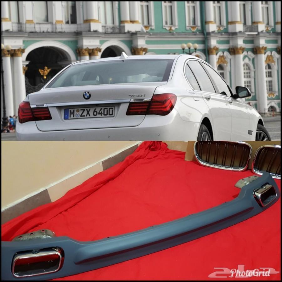 متوفر قطع تحويل BMW 730 الى 750 - 760