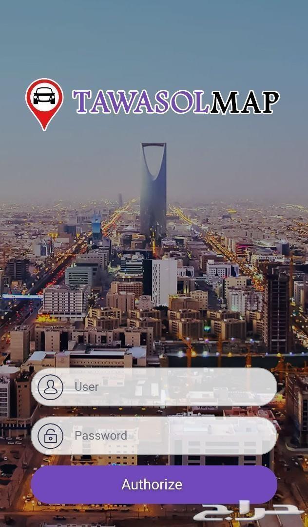 اقوي خصم من شركة تواصل الرياض لفتره محدوده