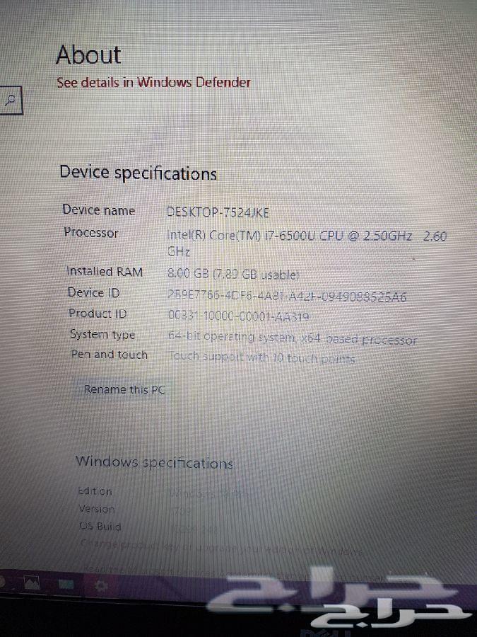 Dell لاب توب