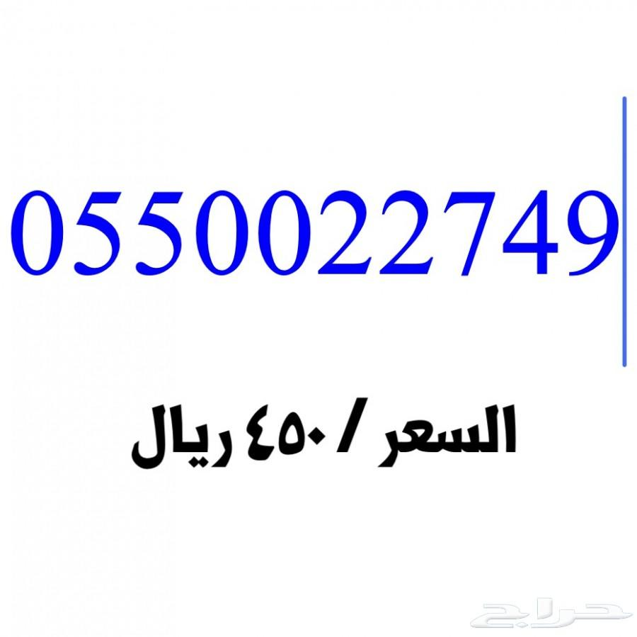 ارقام مميزة STC