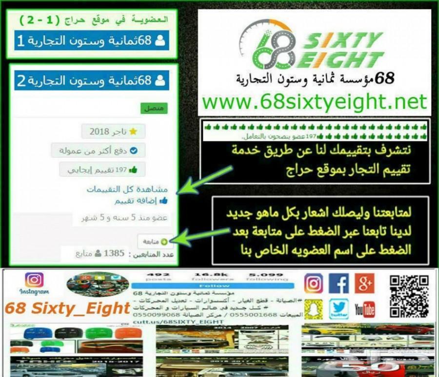 شمعه امامي تشارجر يسار عدسة 2011