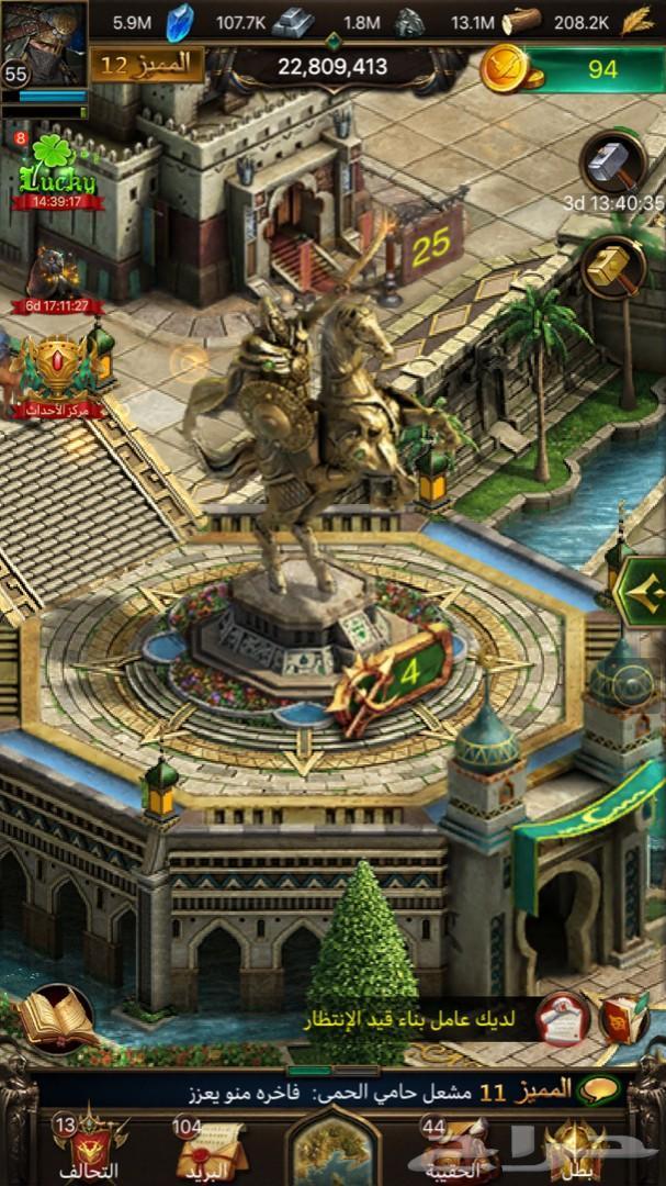 انتقام السلاطين قلعة هيبة 4