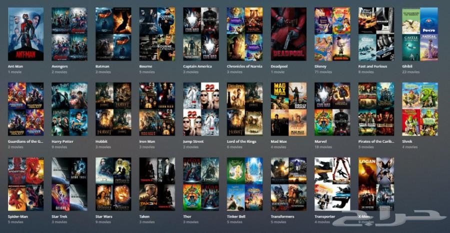 افلام ومسلسلات اكشن مغامرات كوميدي HD FHD