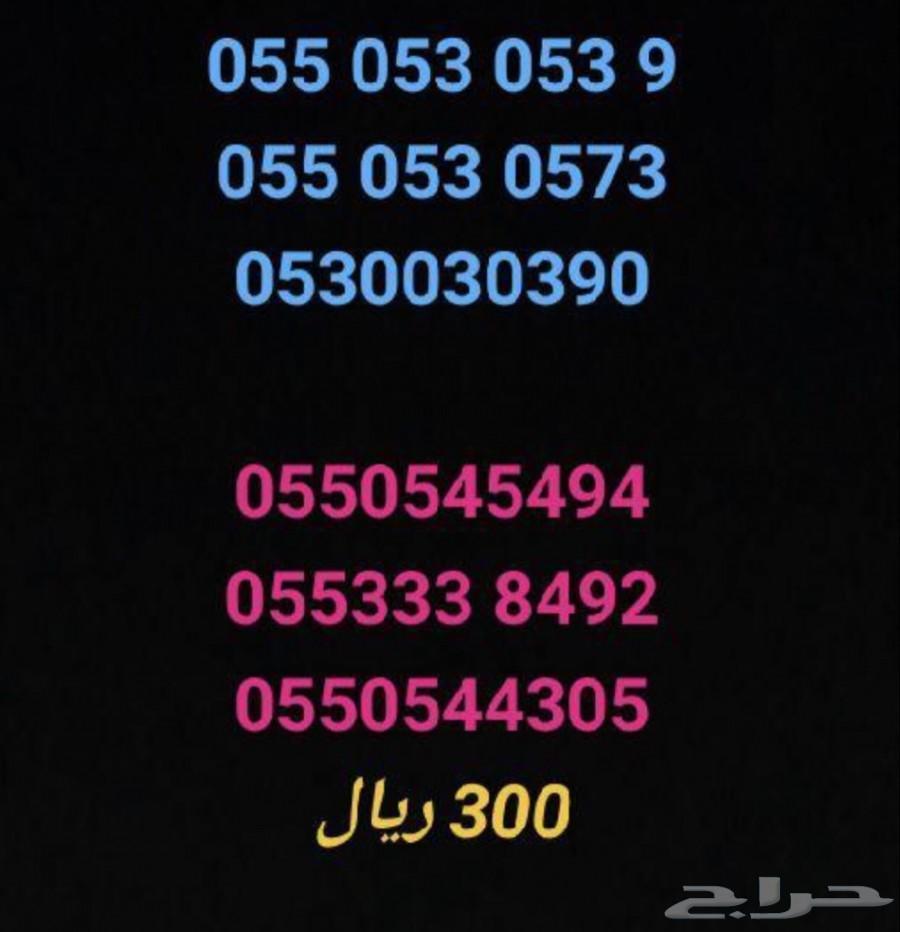 ارقام مميزة رخيصة - خاصية اخفاء الرقم