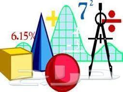 مدرس رياضيات قدرات إحصاء