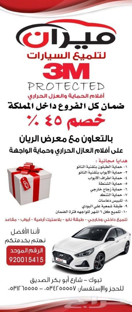كامري 2013 G L ممشي 35الف تم البيع ولله الحمد