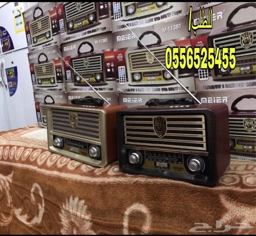 راديو الأولين (لجيل الطيبين)للمجالس والاهداءS