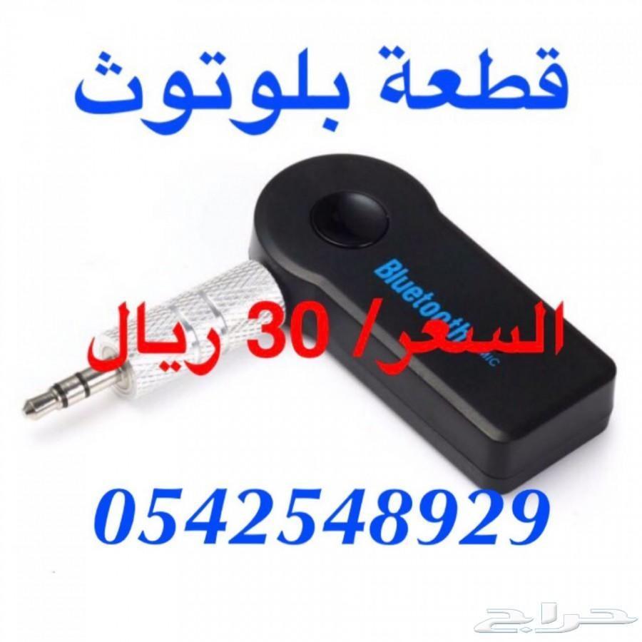 الحق الحق مبخرة احلام 50 ريال..