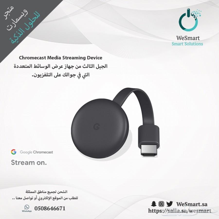 حراج الأجهزة قوقل كروم كاست 3 الجديد Chromecast Google Tv