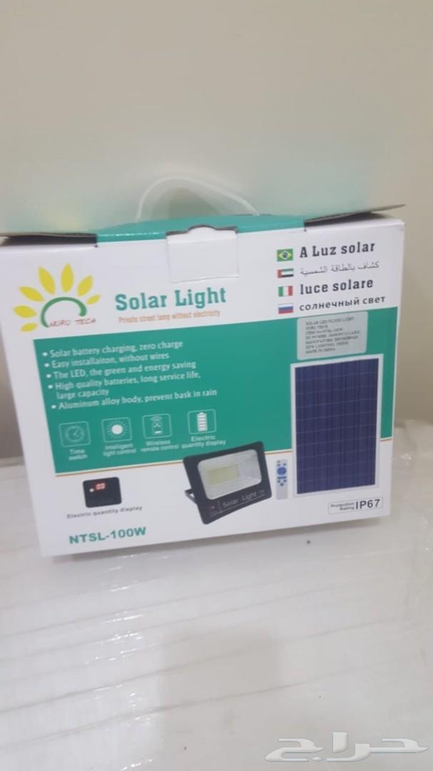 كشاف بالطاقة الشمسية قوة 100واط ب240ريال
