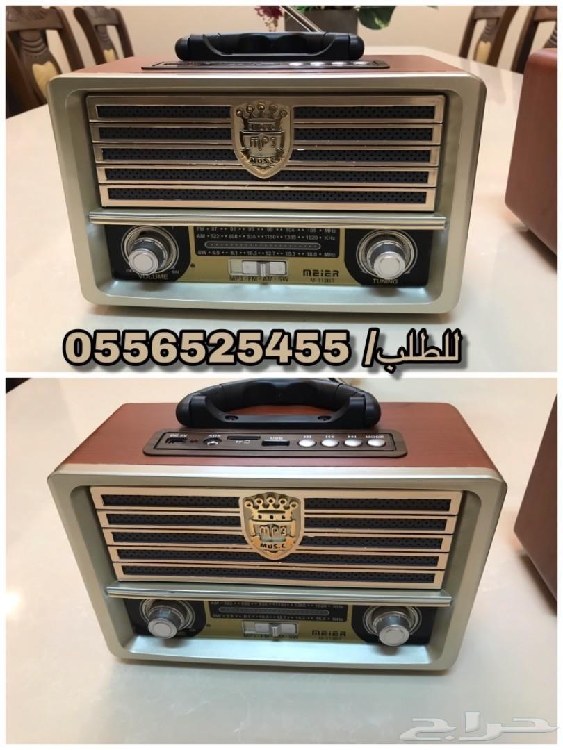 راديو الطيبين(للمجالس الشعبيه وكبار السن(لحقW