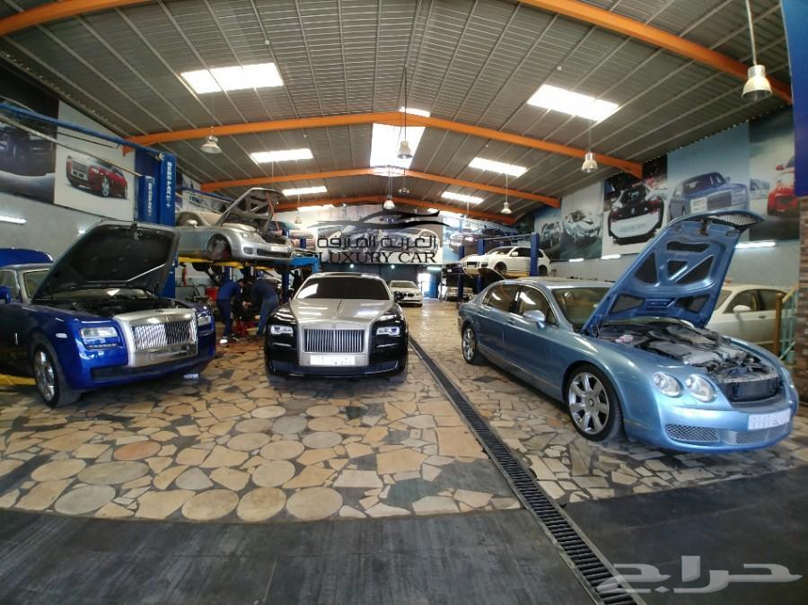 مركز لصيانة سيارات رولز رويس وبينتلي