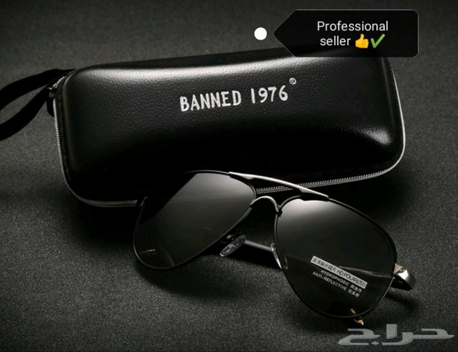 3dcb2c6a5 نظارات شمسية اصلي بتصميم نظارة كابتن طيار