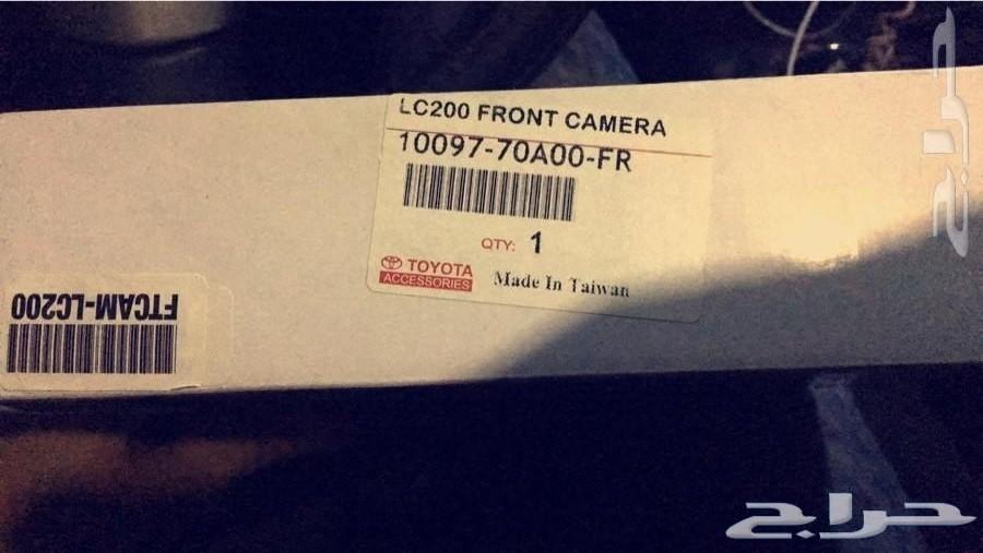 للبيع كاميرا امامية لاندكروزر من 2008 وطالع