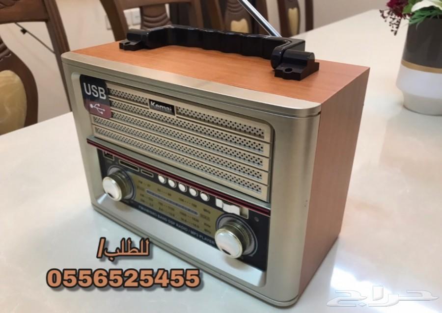 راديو الطيبين(للمجالس وكبار السن والقرآنOSOSO