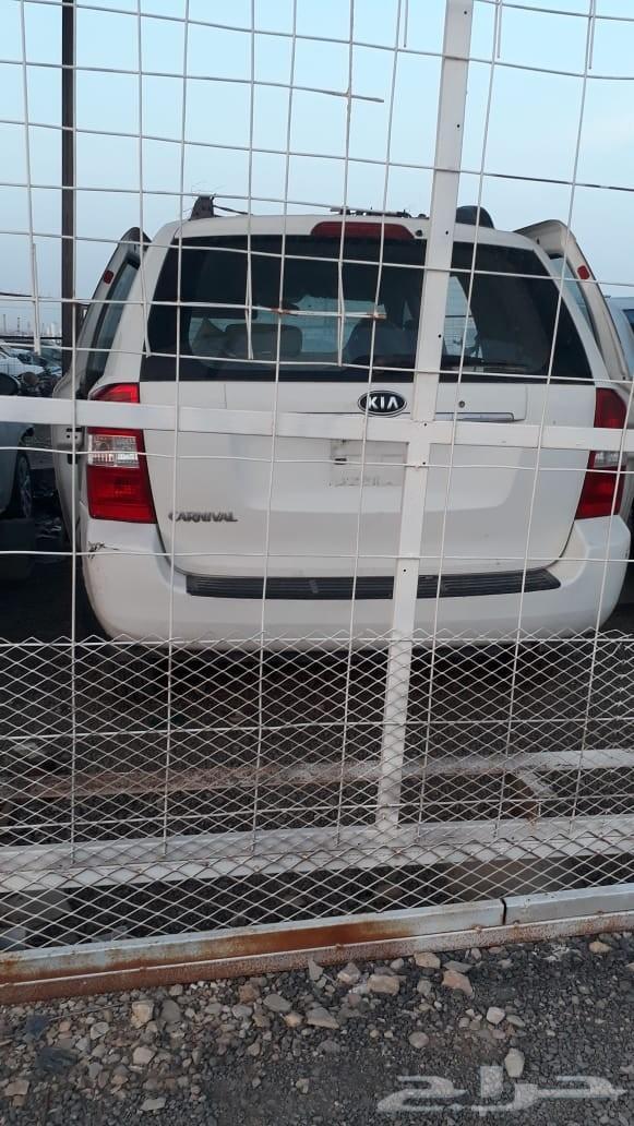 مركز ميدان المركبة للسيارات الكوريه