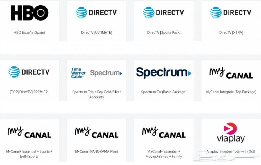 برامج وتطبيقات vpn وقنوات امريكيه HBO و hulu