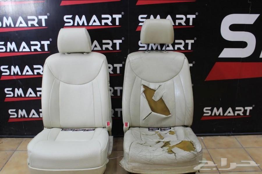 خصم35 بالمئة من شركة سمارت للعناية بالسيارات