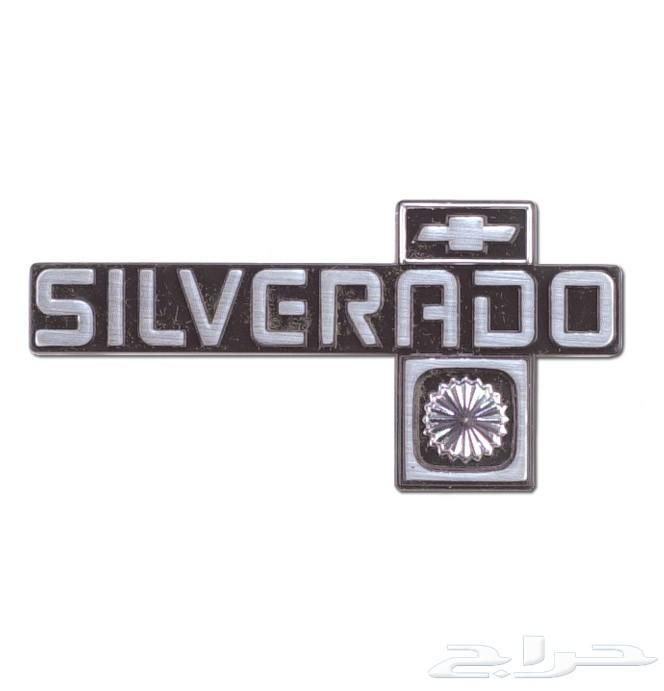 علامة سلفرادو تركب على طبلون سيارة بك اب81
