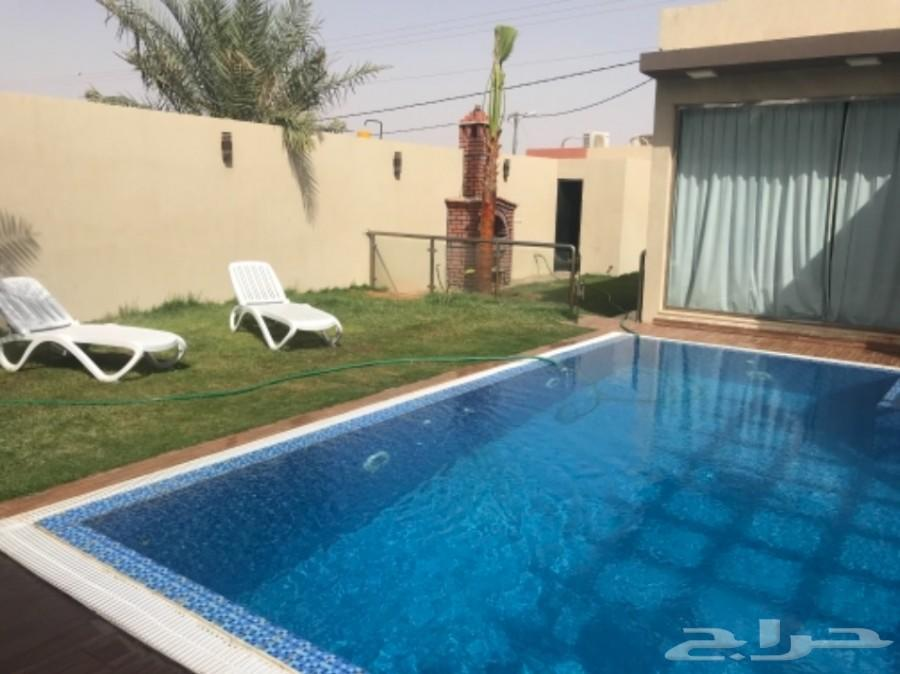 شاليهات موويا Mooyah Resort