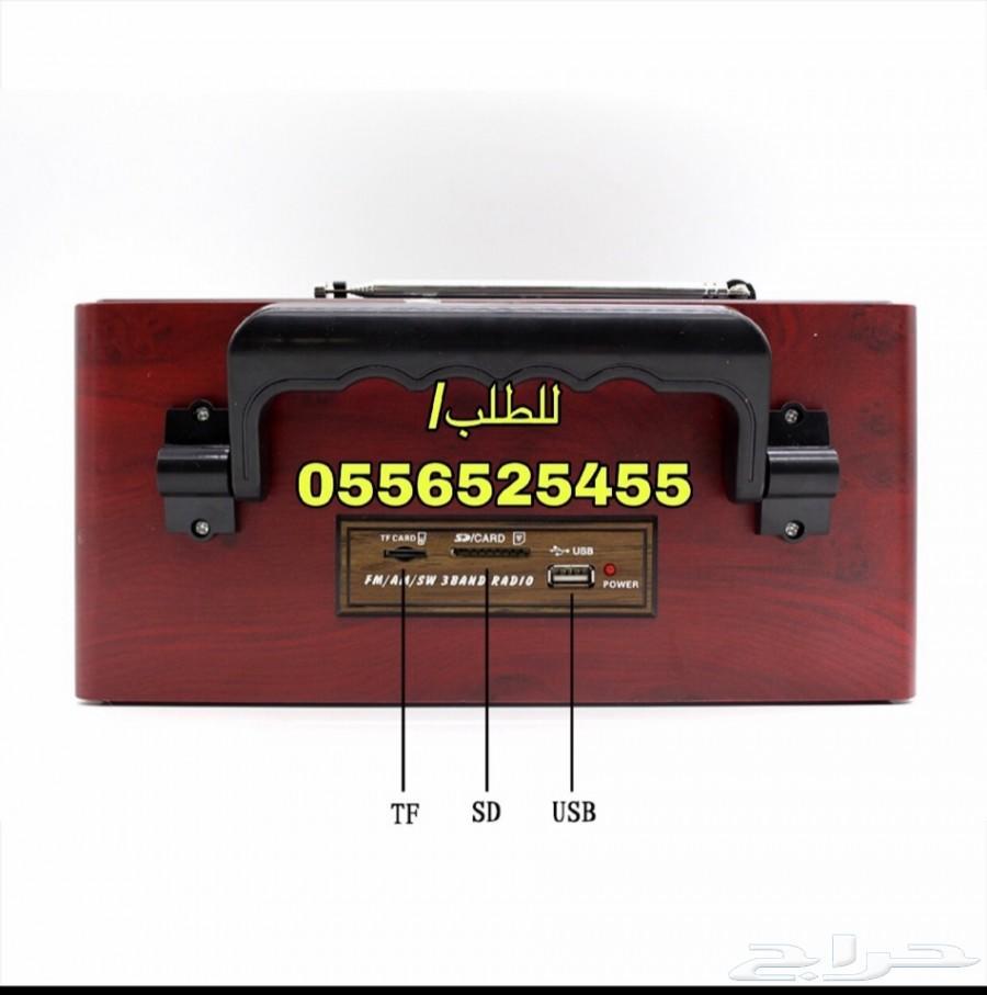 راديو شعبي للمجالس وكبار السنOOشغل القرآنO_O