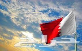 توصيل للبحرين بااسعار مناسبة 0583344070