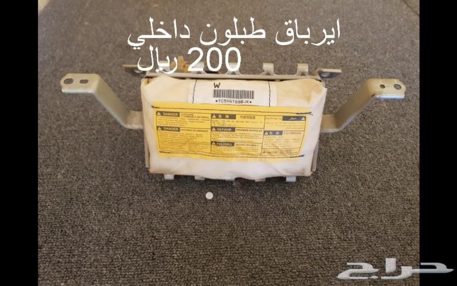 قطع كامري للبيع من 2007 الى 2011