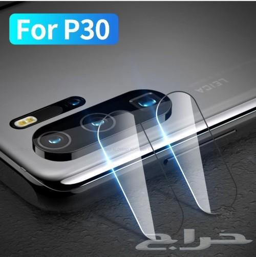 ستكر حماية كاميرا هواوي بي 30 برو و العادي Huawei P30 Pro