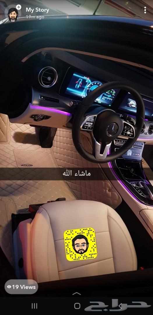 ارضيات فاخرة مميزة للسيارات VIP