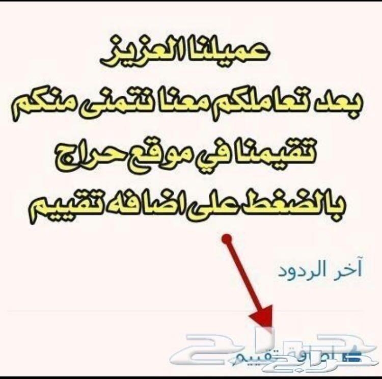 تويوتا شاص 2018 فل رفرف فطيمى 137 ألف
