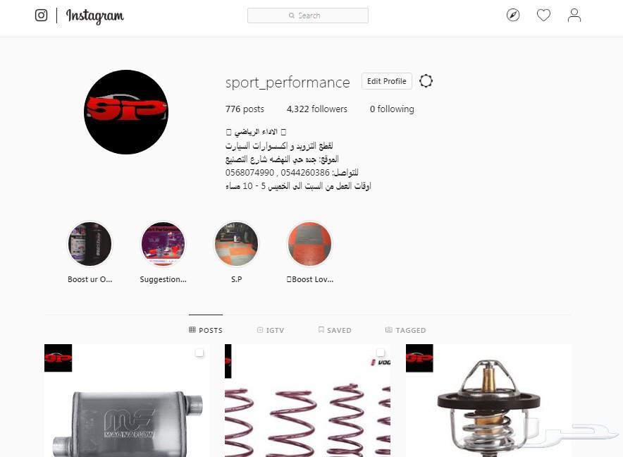 الاداء الرياضي - بلوف حراره