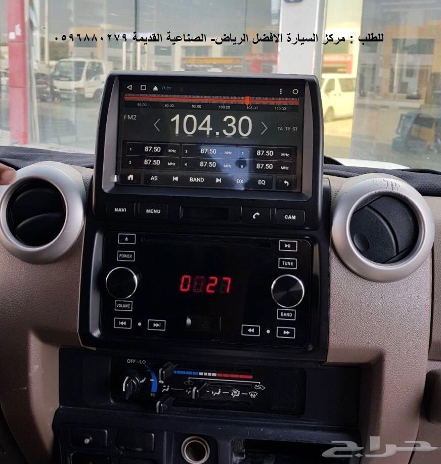شاشة شاص فطيمي بنظام اندرويد 10 انش
