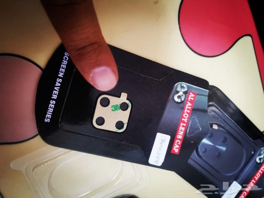 حماية غطاء كاميرا هواوي ميت20 برو (20ريال)
